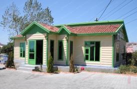 Prefabrik-Ofis-Binası-039